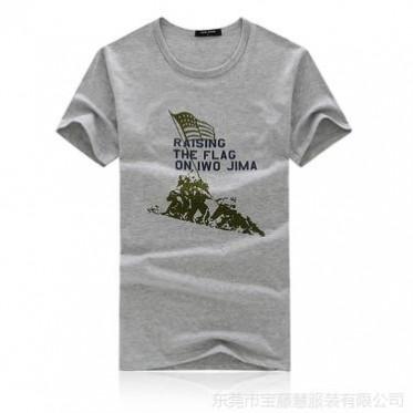 2014春夏新款短袖t恤时尚圆领男士修身T恤韩版紧身印花打底衫