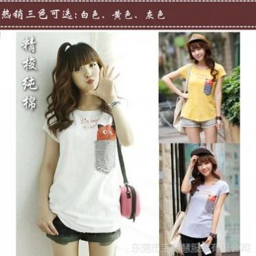 夏季新款 韓國寬松體恤韓版可愛卡通圖案小貓咪百搭潮T女純棉t恤