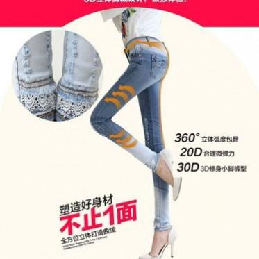 实拍新款女式牛仔裤 个性韩版蕾丝显瘦弹力提臀小脚裤牛仔裤