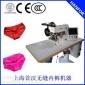 上海首漢服裝機械設備有限公司
