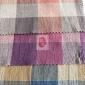 常州市嘉隆紡織科技有限公司
