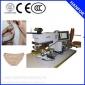 上海首汉服装机械设备有限公司