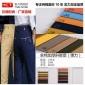 蘇州科川特紡織品有限公司